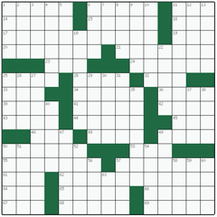 American crossword №16: PROBATIONER
