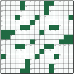 American crossword №17: SHOEMAKER